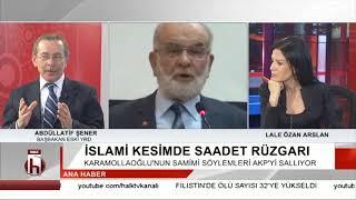 Saadet Partisi rüzgarı AKP'yi ne kadar etkileyecek? / Abdüllatif Şener