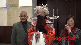 20170128, Dragon Ball, 龍宴
