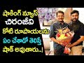 Chiranjeevi Donates One Crore For A Homeo College | Sye Raa Narasimha Reddy Updates | GoldScreen