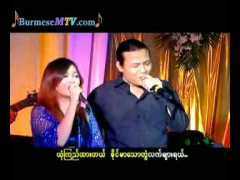 Twel Let Myar - Htoo L Linn Mee Mee Khae: Twel Let Myar - Htoo L Linn Mee Mee Khae  Album - Nine Nine Wedding  Greetings. Welcome to Burmese MTV Channel.  In order to keep our new videos updated, You may subscribe our video either here or   http://www.BurmeseMTV.com  We would like to share our music video from Myanmar (Formerly known as Burma) to all our fellow friends.   We bought all these original contents to support our artists back in our country, So, if you like some   of their video or music, We strongly ask you to buy original materials to support artist from our   country. Thank you.