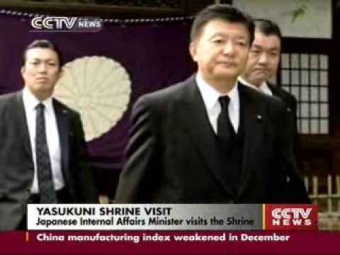 China-US Ties / Yasukuni War Shrine Visit