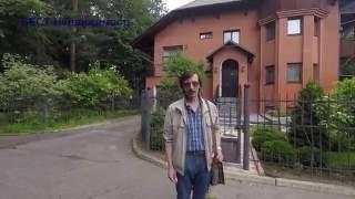 видео Купить дом по Каширскому шоссе, продажа готовых коттеджей