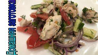 Салат из скумбрии с овощами эпизод №688