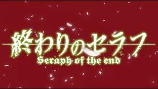 EL REINO DE LOS VAMPIROS (SERAPH OF THE END) - Opening VO