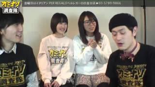 Recorded on 12/02/15 飯島のぞみ、渡辺なるみ、丹沢愛ゲスト。カミナリ...
