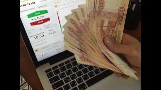 Как заработать деньги школьнику в интернете, 30$ за 1 день!