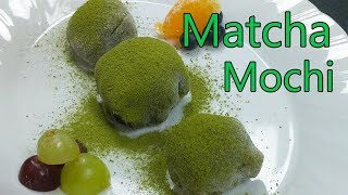SUPER Chewy Matcha Red Bean Fruit Mochi (Daifuku) EASY!