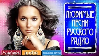 видео МУЗ-ТВ Онлайн