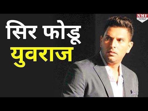 Yuvraj Singh ने खेला ऐसा shot की फूटने से बचा Cricketer का सिर