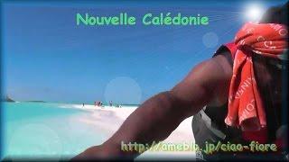 """-Vacances à Nouvelle Calédonie """"Île de l'illusion:Nokan hui"""" 幻の島 (Mirage Island ) Atoll Nokanhui"""