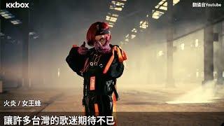 本週日語速爆新歌推薦: Youtuber「kobasolo」推出第二張翻唱專輯,為《...