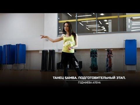 Годжиева Алена