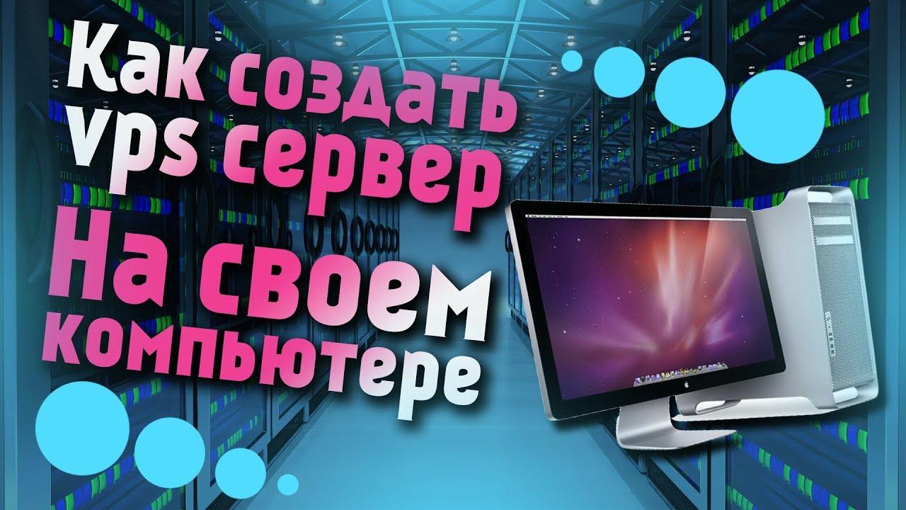регистрация 2012 в домене