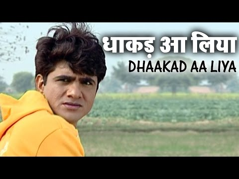 DHAAKAD AA LIYA - Uttar Kumar (DHAAKAD CHHORA) || NEW Haryanvi VIDEO Song 2017 || Haryanvi Videos