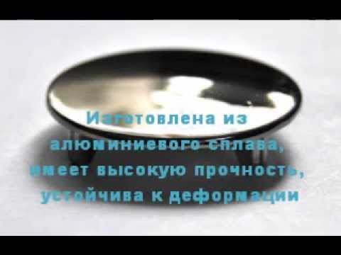 Заглушка для трубы диаметра 50 и 40 мм