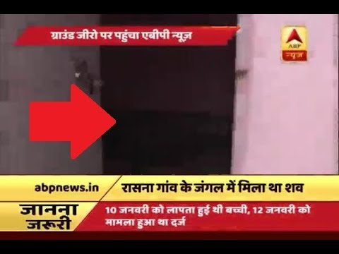 Kathua Rape Case: GROUND REPORT from the temple where minor was allegedly held captive