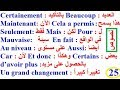 تعلم اللغة الفرنسية للمستوى المتوسط : نص باللغة الفرنسية مع الترجمة للغة العربية Un texte  français