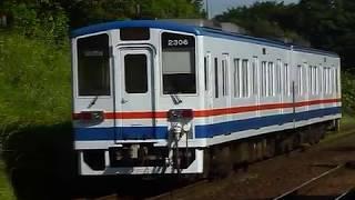 [警笛あり]関東鉄道常総線 キハ2300形2306編成 取手駅付近通過