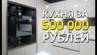 видео Кухни из шпона в Санкт-Петербурге