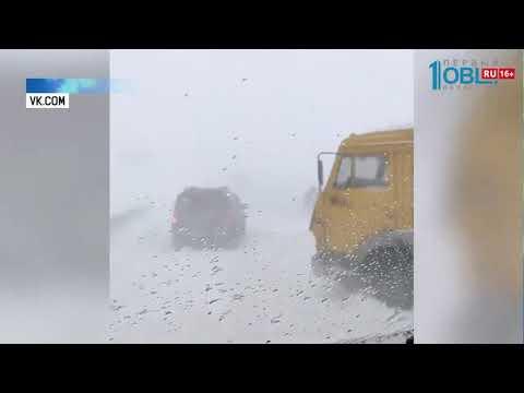 Массовое ДТП на трассе Магнитогорск-Челябинск