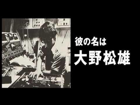 映画『アトムの足音が聞こえる』予告編