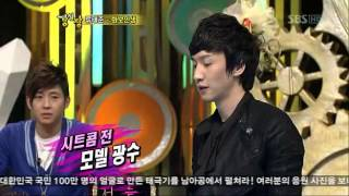 Lee Kwang Soo catwalk on Strong Heart!!!