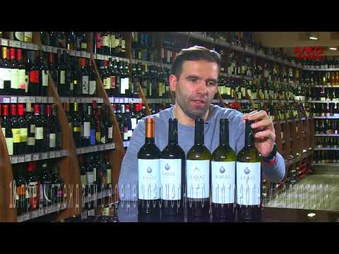 Армянское вино Karas (Карас) - рекомендации кависта.