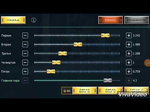 Инструкция игрового аппарата крана сюрприз