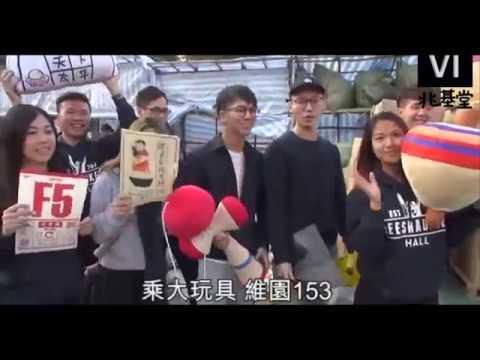 2017 城大 Cityu Hall6 Lee Shau Kee Hall 李兆基堂 Reg Day Promotion Video