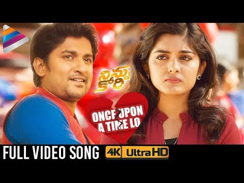Ninnu Kori Movie BREAKUP Song | Once Upon A Time Lo Full Video Song 4K | Nani | Nivetha Thomas