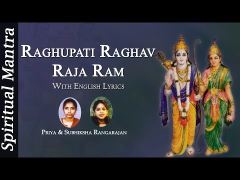 Raghupati Raghav Raja Ram With Lyrics by Priya & Subhiksha Rangarajan