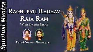 Download Hindi Video Songs - Raghupati Raghav Raja Ram With Lyrics by Priya & Subhiksha Rangarajan