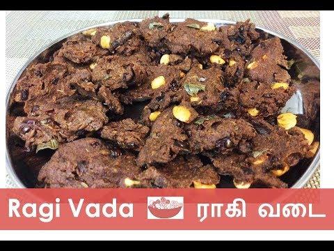 Ragi Vadai in Tamil   ராகி வடை   Coimbatore Style Easy Snack