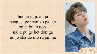 Jimin (BTS 방탄소년단) - Promise (약속) Easy Lyrics