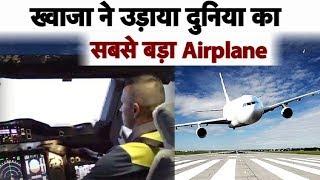 VIRAL: Usman Khawaja Turns Pilot, Takes Control Of World's Largest Passenger Aircraft | Sports Tak