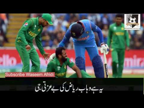 Funny Song on Pakistan Cricket Team after losing to Team Ind