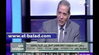 بالفيديو.. وزير التعليم: تدريب 250 ألف معلم سنويًا على طرق التدريس