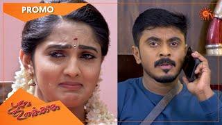 Poove Unakkaga - Promo   23 Oct 2021   Sun TV Serial   Tamil Serial screenshot 4