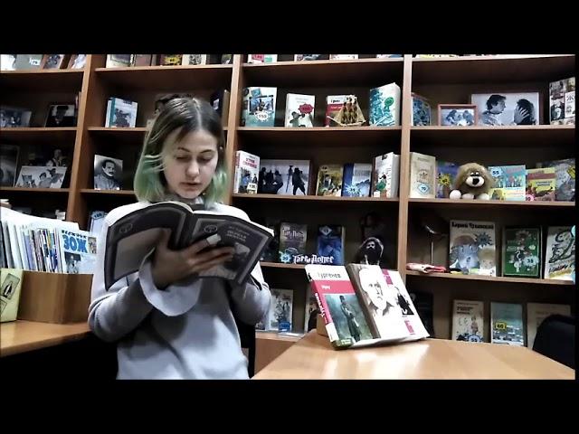 Изображение предпросмотра прочтения – НатальяМолоток читает произведение «Первая любовь» И.С.Тургенева