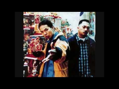 Chinese Mafia -  Chinese Rap