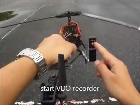master cp helicopter with Watch on Walkera Mastare Cp Helikopter Delar Speed Controller Hm Master Cp Z 24 likewise Walkera Hm22ez28 Tail Moto P 90003550 also Sale 7330 further Walkera Master CP  p 70 2309 further Watch.