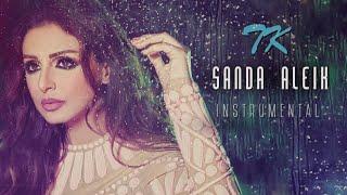 Sanda Aleik - Instrumental / ساندة عليك - موسيقى