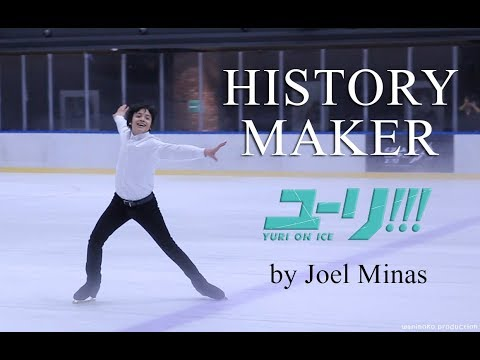 [Yuri!!! On Ice] History Maker - Ice Skating performance by Joel Minas [HD]