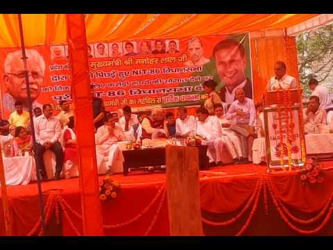 Minister Krishanpal Gurjar At NIT Faridabad Rally