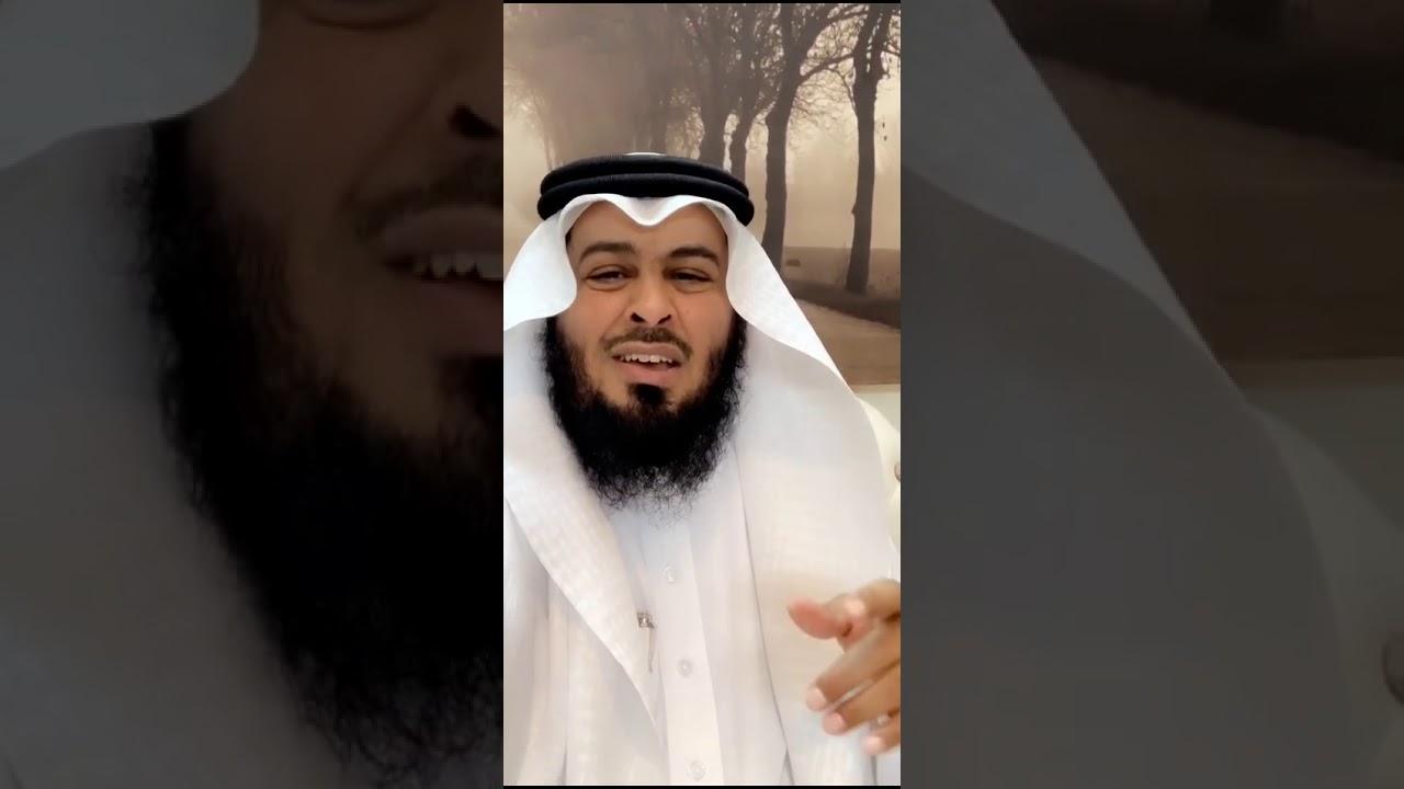 العباس بن عبدالمطلب رضي الله عنه