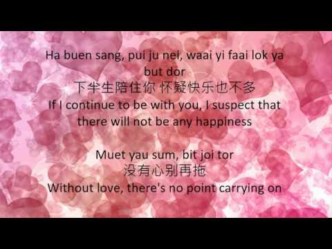 (Eng, canton, chinese & pinyin lyric) 好心分手/Hao xin fen shou - Candy Lo ft. Wang Leehom songlyric