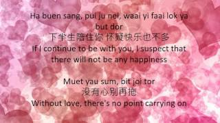 (Eng, canton, chinese & pinyin lyric) 好心分手/Hao xin fen shou - Candy Lo ft. Wang Leehom song  lyric