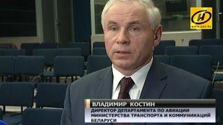 Вторая пассажирская авиакомпания Беларуси намерена летать на российских Superjet(, 2014-10-31T10:16:53.000Z)