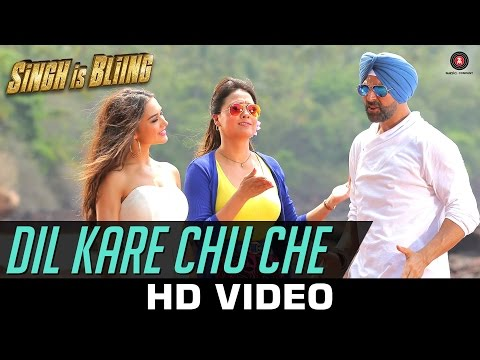Dil Kare Chu Che Lyrics - Singh Is Bliing Song | Akshay Kumar, Amy Jackson & Lara Dutta