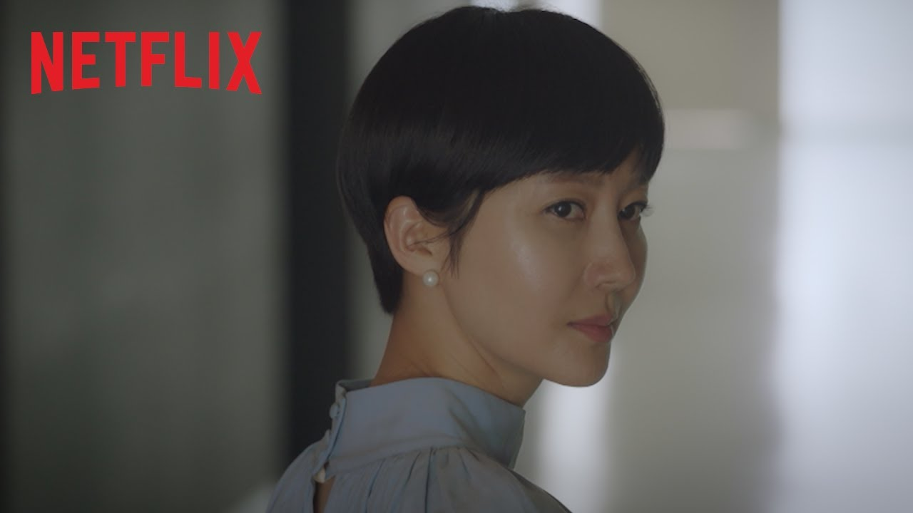 Hit Korean Series 'Sky Castle' is Coming to Netflix